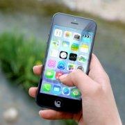 Smartphones Online